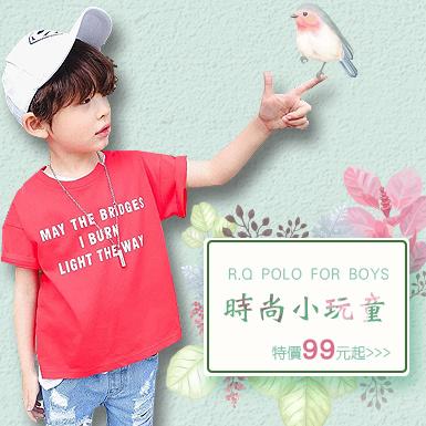 BOY(385x385)_副本