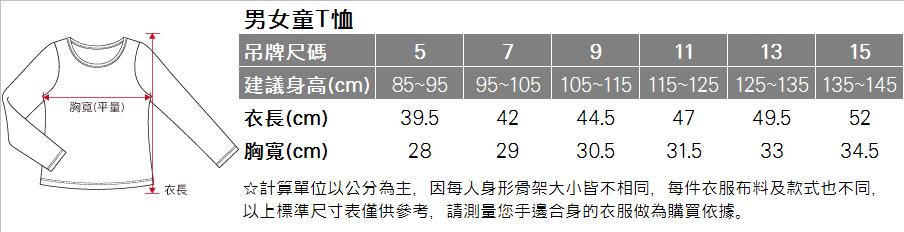 5-15(T-shirt)
