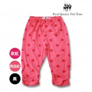6180(829)-RED