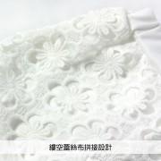 73170(829)-lace
