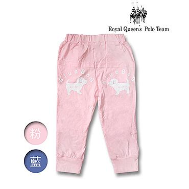 105007370-pink